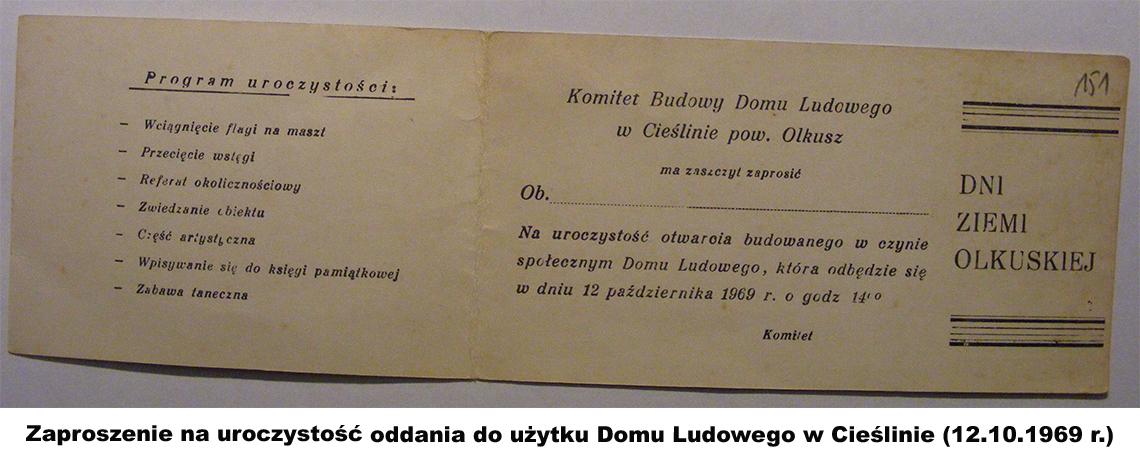 Zaproszenie na uroczystość oddania do użytku Domu Ludowgo w Cieślinie (12.10.1969 r.)