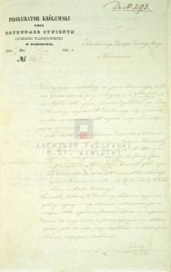 Akt zgonu Konstantego Leona Wolickiegp w dniu 23.09.1861 r. (zał. nr 1)