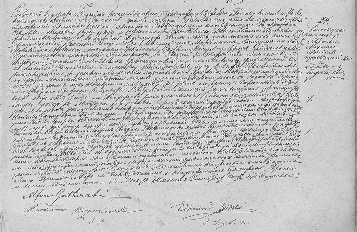 Akt małżeństwa Alfonsa Maryana Wojciecha Gostkowskiego i Teodory Rogozińskiej 18/30.10.1886 r.