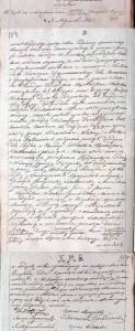 Akt małżeństwa Franciszka Gostkowskiego i Ignacyi Łączyńskiej 06/18.08.1836 r.
