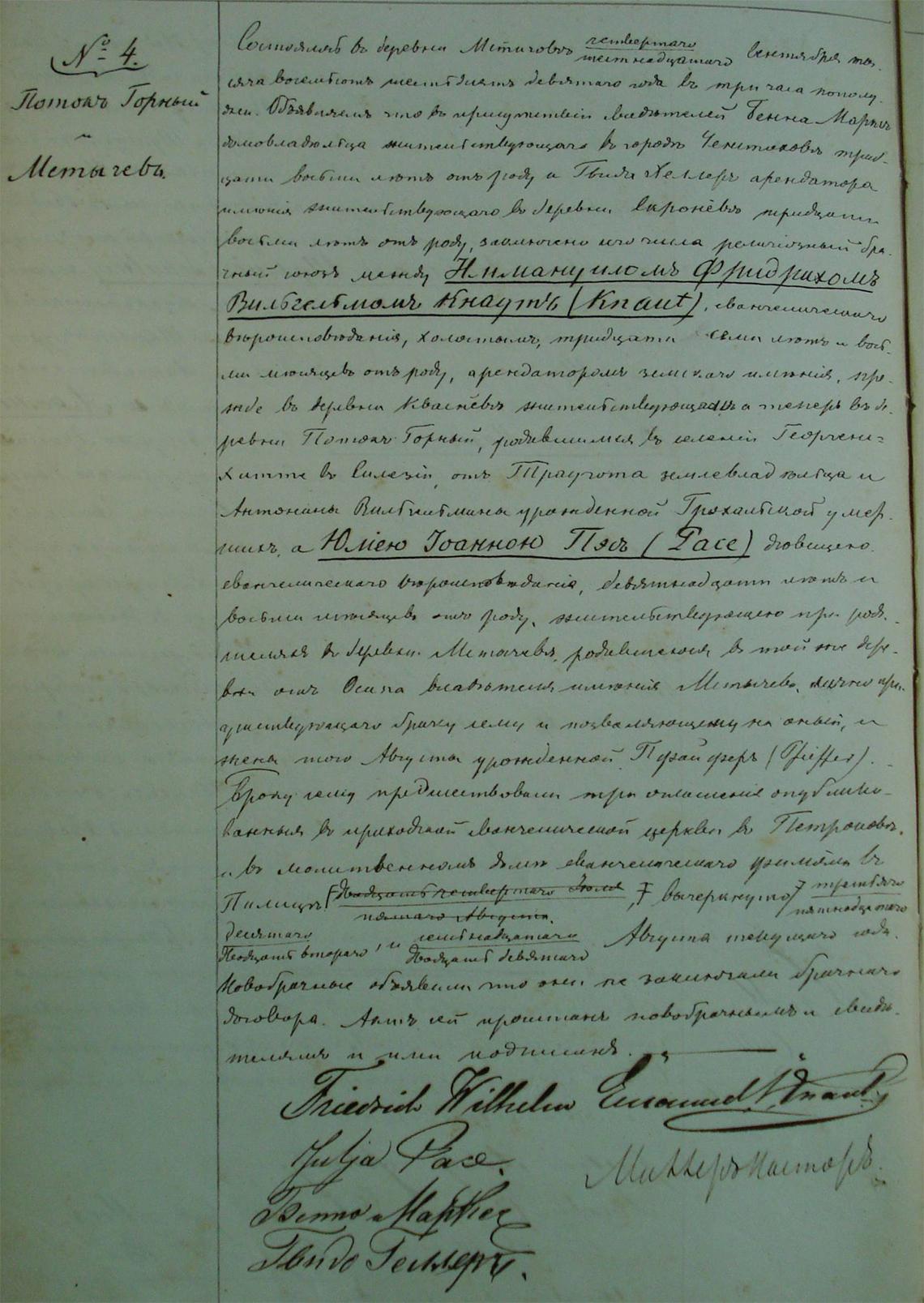 Akt stanu cywilnego małżeństwa Emanuel Fryderyk Wilhelm Knaut & Julia Joanna Pace 04/16.09.1869 r.