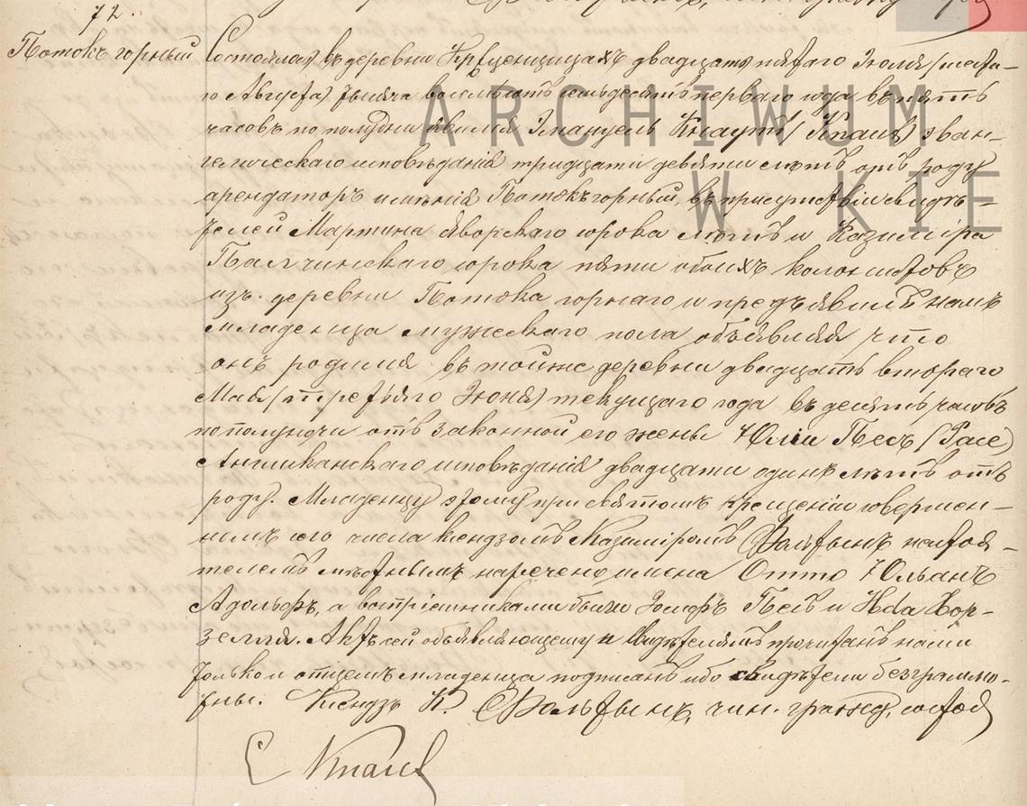 Akt stanu cywilnego urodzenia Otto Julian Adolf Knaut 22.05/06.08.1871 r.