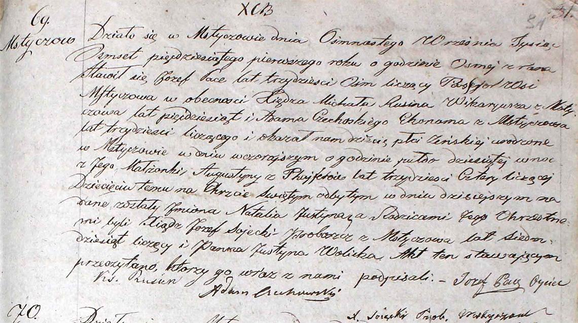 Akt stanu cywilnego urodzenia Natalia Justyna Pace ur. 17.09.1851 r.