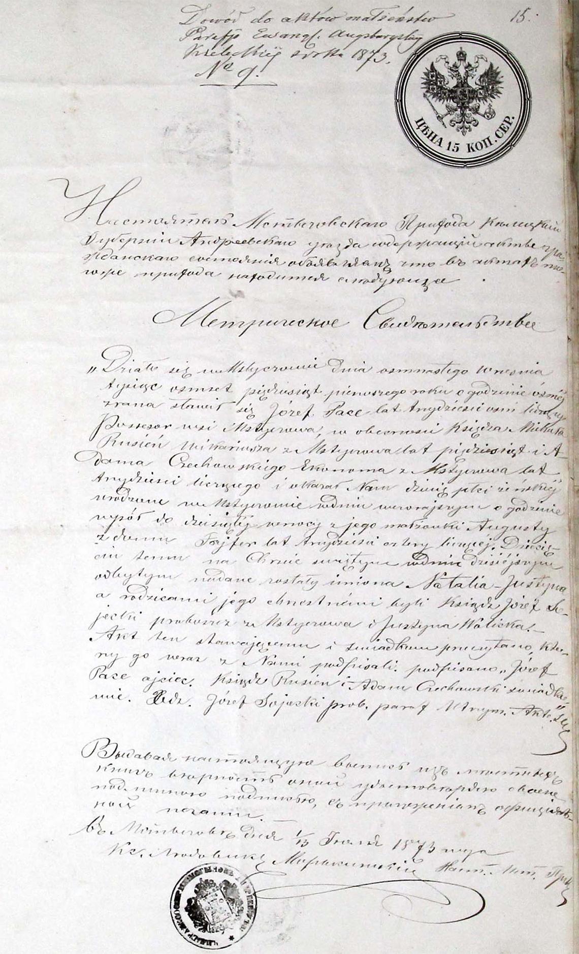 Dowody (allegaty) do aktu małżeństwa Eugeniusz Knaut & Natalia Justyna Pace w dn. 02.07.1873 r. (1)