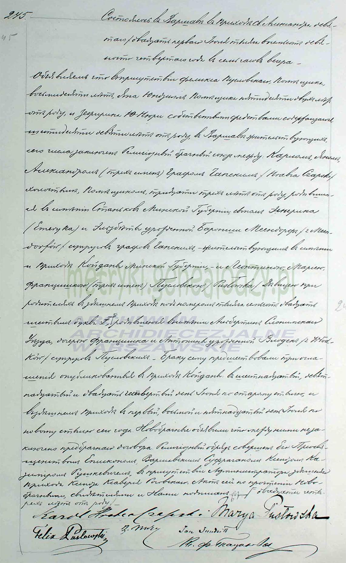 Akt stanu cywilnego małżeństwa Karol Jan Aleksander Czapski & Leontyna Maria Franciszka Pusłowska 09/21.07.1894 r.