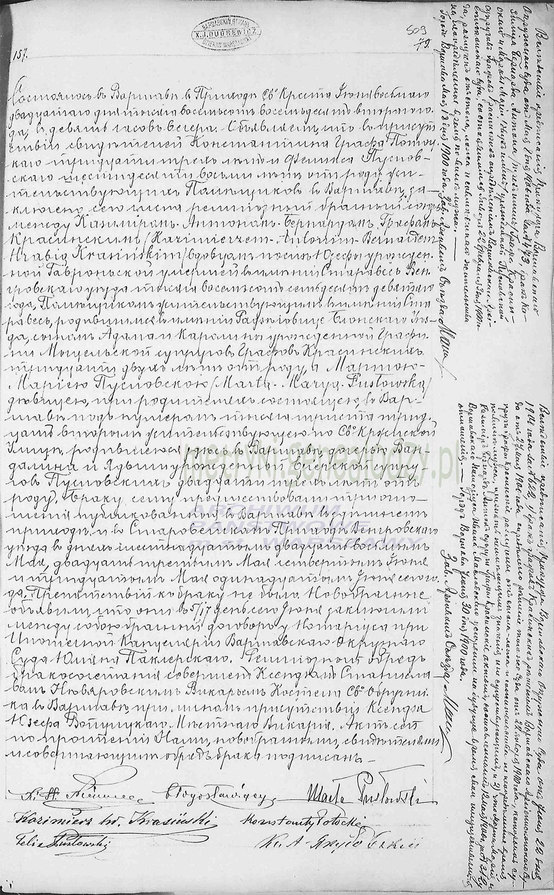 Akt stanu cywilnego małżeństwa Kazimierz Antoni Bernard Krasiński & Marta Maria Pusławska 08/20.06.1882 r.