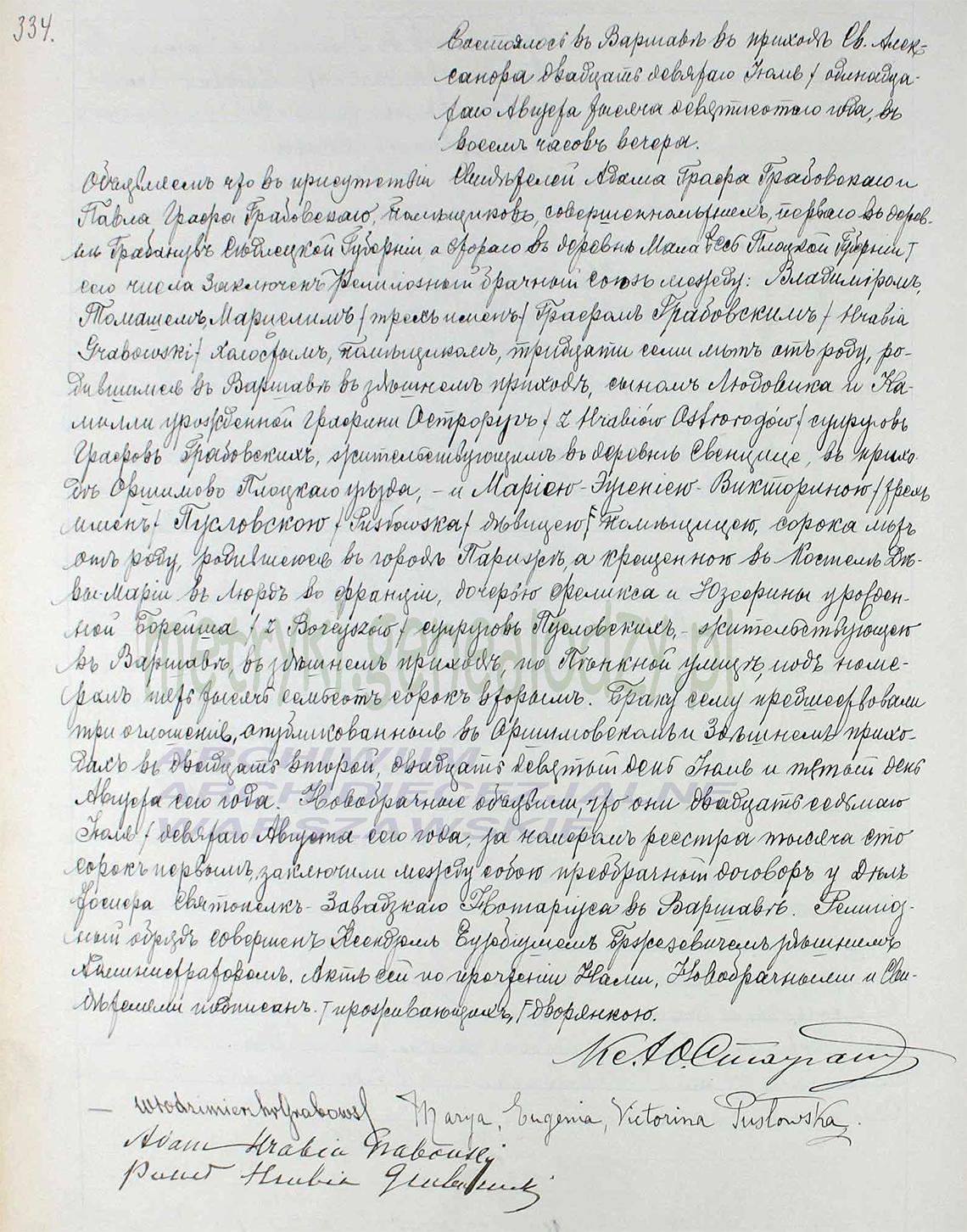 Akt stanu cywilnego małżeństwa Włodzimierz Tomasz Marceli Grabowski & Marya Eugenia Viktorina Pusłowska 29.07/11.08.1900 r.