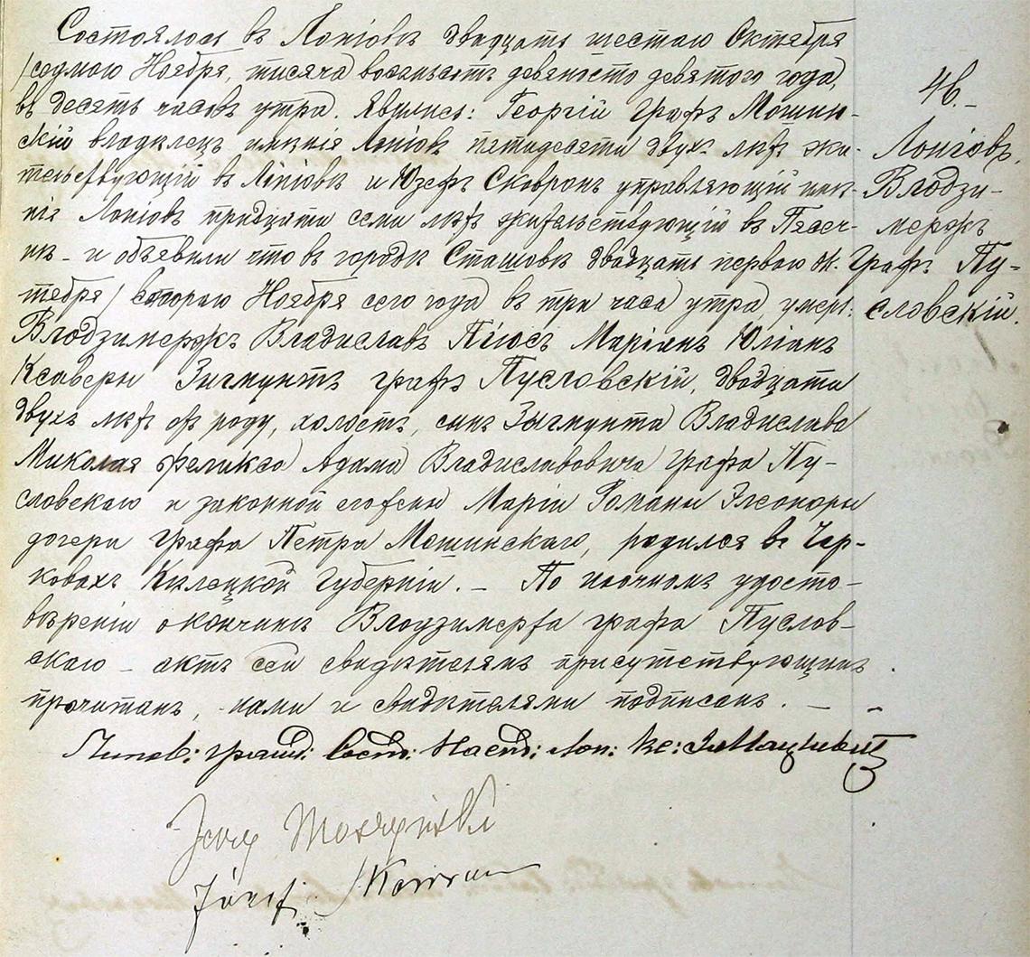 Akt stanu cywilnego zgonu Włodzimierz Graf Pusłowski 21.10/02.11.1899 r.