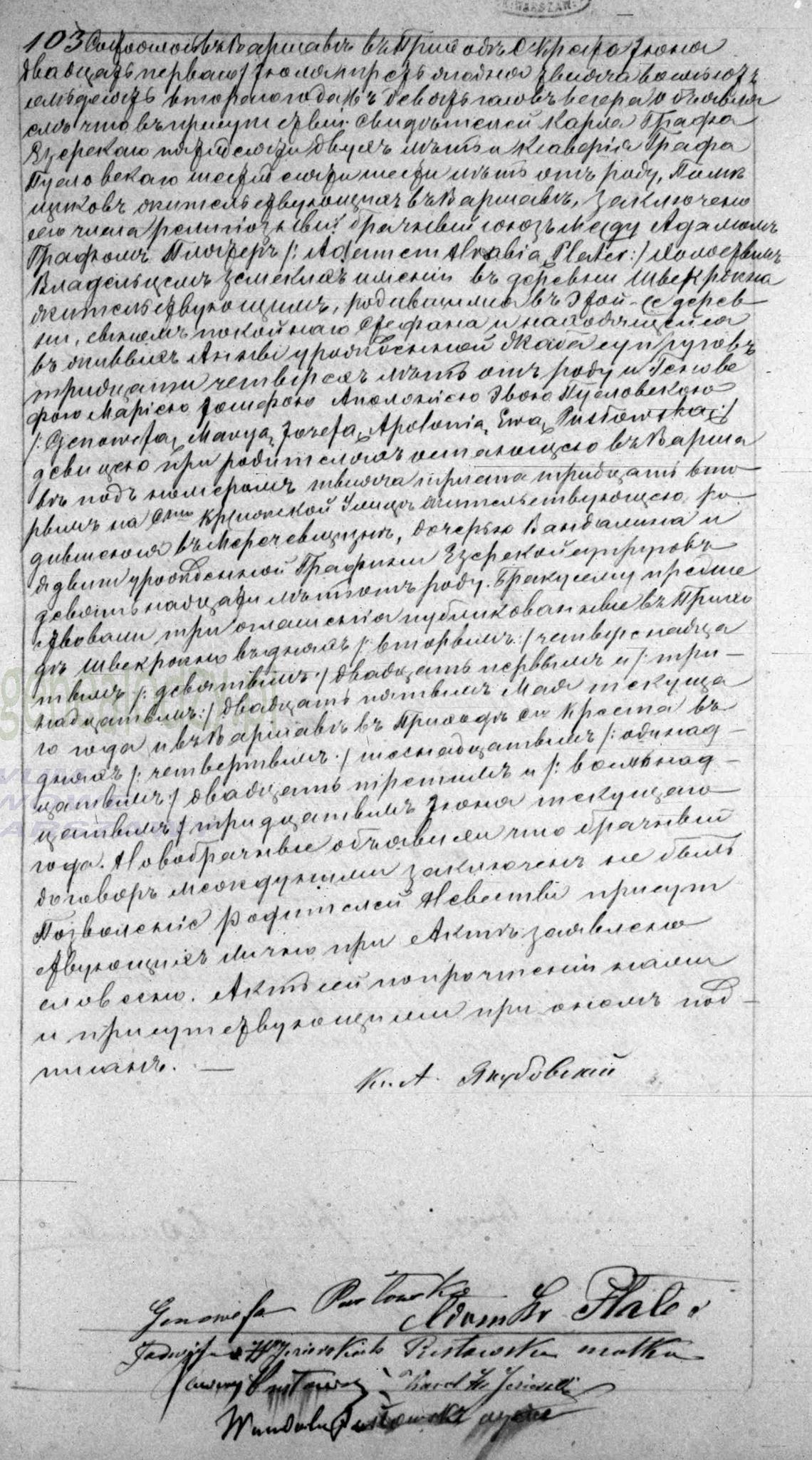 Akt stanu cywilnego małżeństwa Adam Hrabia Plater & Genowefa Maria Józefa Apolonia Ewa Pusłowska 21.06/03.07.1872 r.