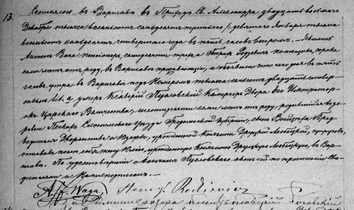 Akt stanu cywilnego zgonu Ksawery Pusłowski 28.12.1873/09.01.1874 r.
