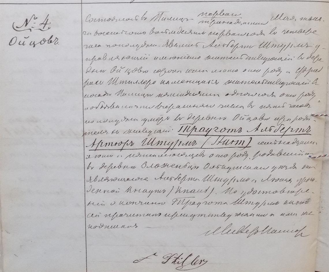 Akt stanu cywilnego zgonu Traugot Albert Artur Sturm zm. 29.04/11.05.1881 r. (Pilica)