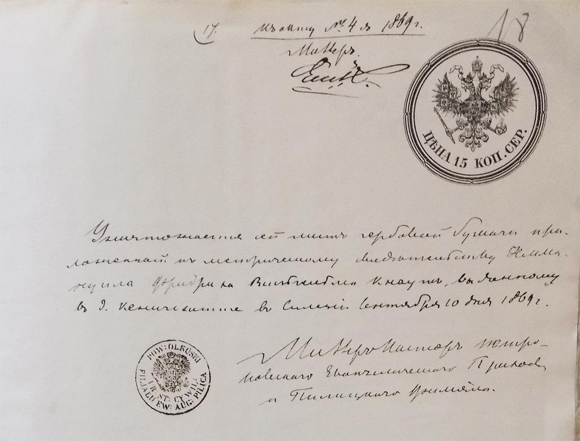 Dowody (allegaty) do aktu małżeństwa Emanuel Friedrich Wilhelm Knaut & Julia Joanna Pace w dniu 04/16.09.1869 roku (1)