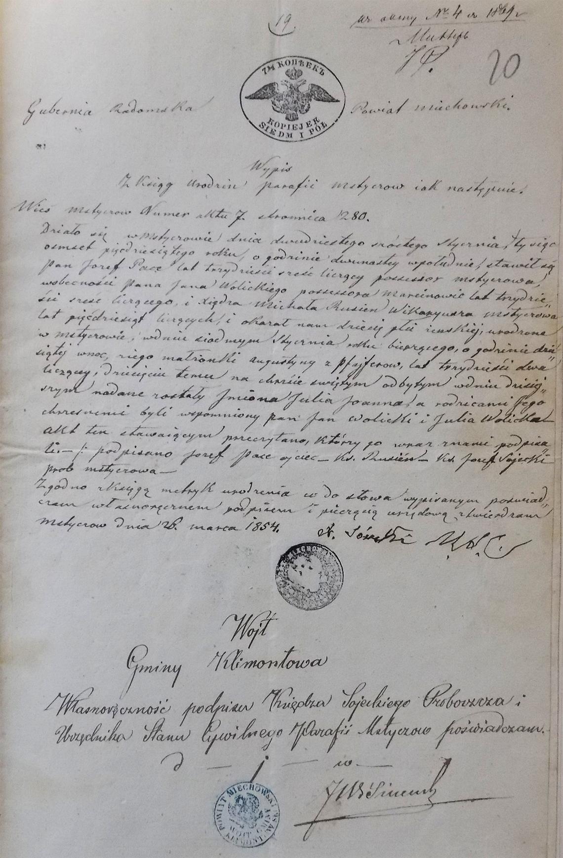Dowody (allegaty) do aktu małżeństwa Emanuel Friedrich Wilhelm Knaut & Julia Joanna Pace w dniu 04/16.09.1869 roku (3)