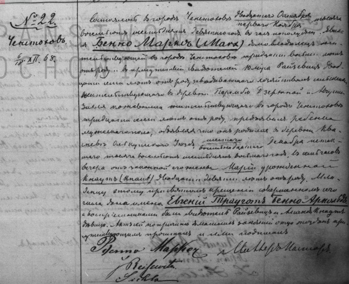 Akt stanu cywilnego urodzenia Eugeniusz Traugott Benno Arnold Marx 06/18.12.1868 r.