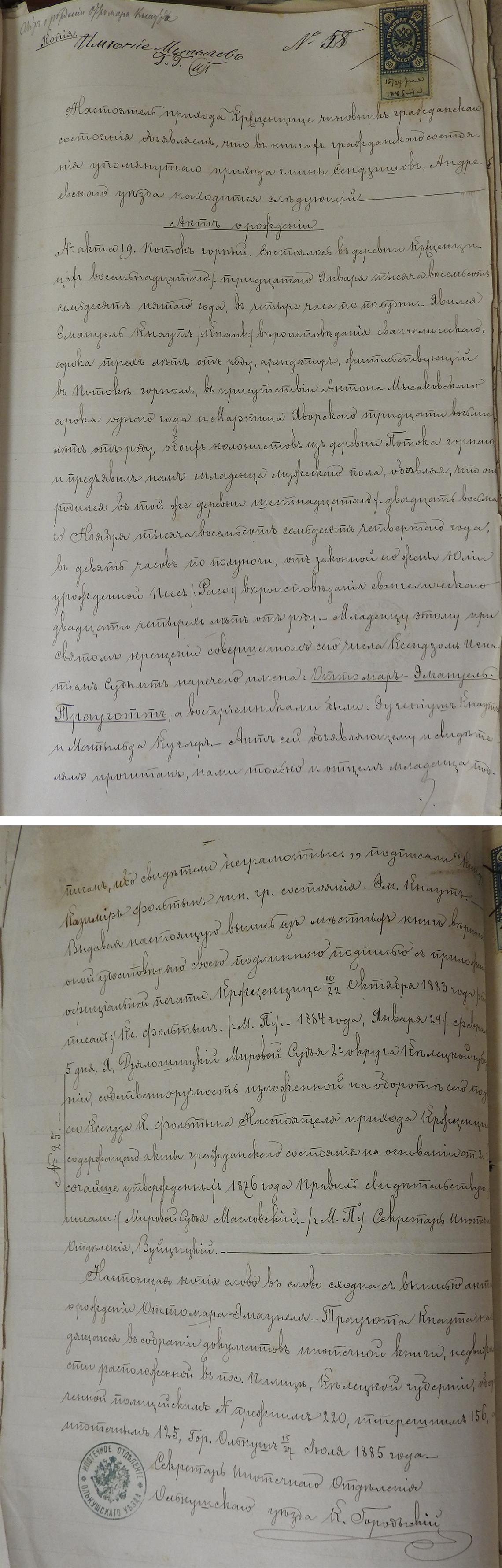 Akt stanu cywilnego urodzenia Ottomar Emanuel Traugott Knaut 16-28.11.1874 r.