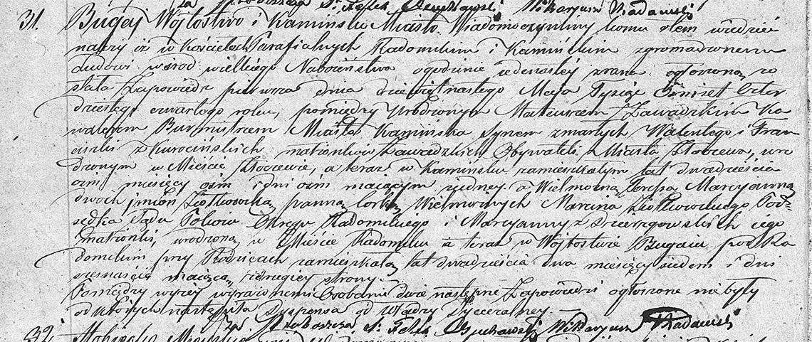 Akt potwierdzenia zapowiedzi małżeństwa Mateusz Zawadzki & Teresa Marcyanna Ziółkowska 19.05.1844 r.