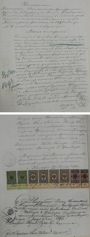 Akt stanu cywilnego zgonu Georg Traugot Eugen Knaut zm. 02-14.09.1897 r. (Kielce)