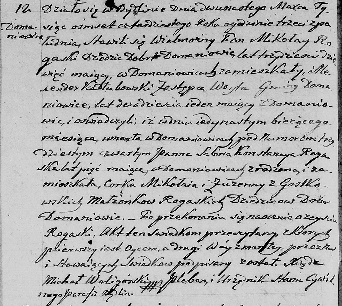Akt stanu cywilnego zgonu Sabina Konstancya Rogaska 11.03.1840 r.