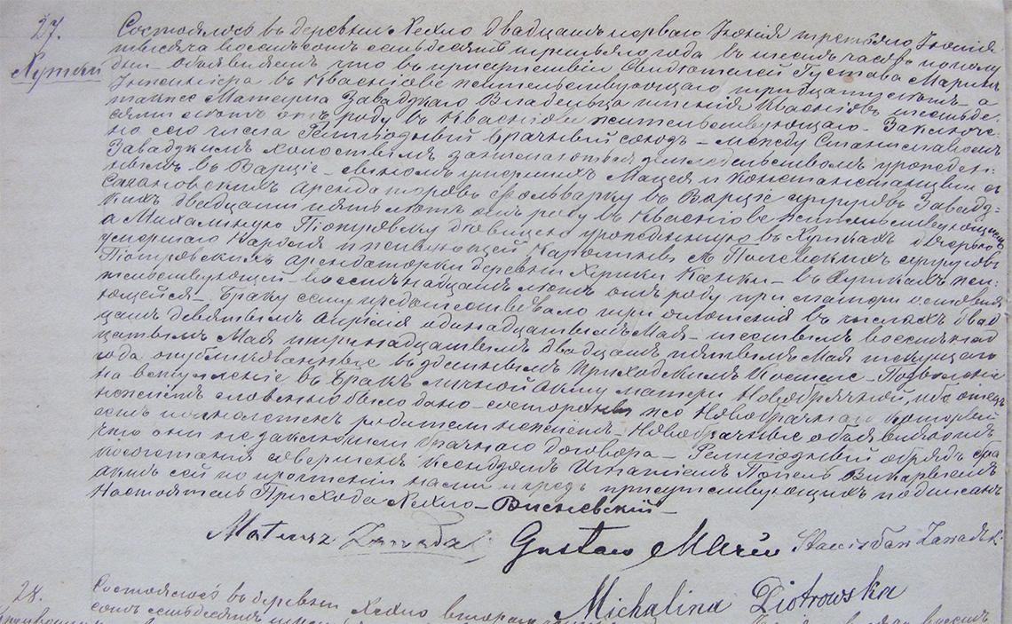 Akt stanu cywilnego małżeństwa Stanisław Zawadzki & Michalina Piotrowska 21.06/03.07.1873 r.