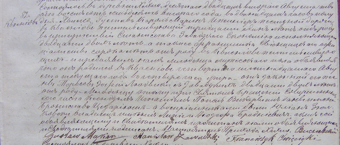 Akt stanu cywilnego urodzenia Bolesław Cezariusz Marin 04/16.08.1872 r.