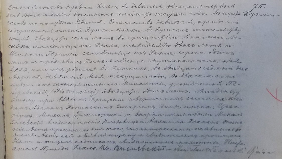 Akt stanu cywilnego urodzenia Cezariusz Michał Grzegorz Zawadzki 27.04/09.05.1876 r.