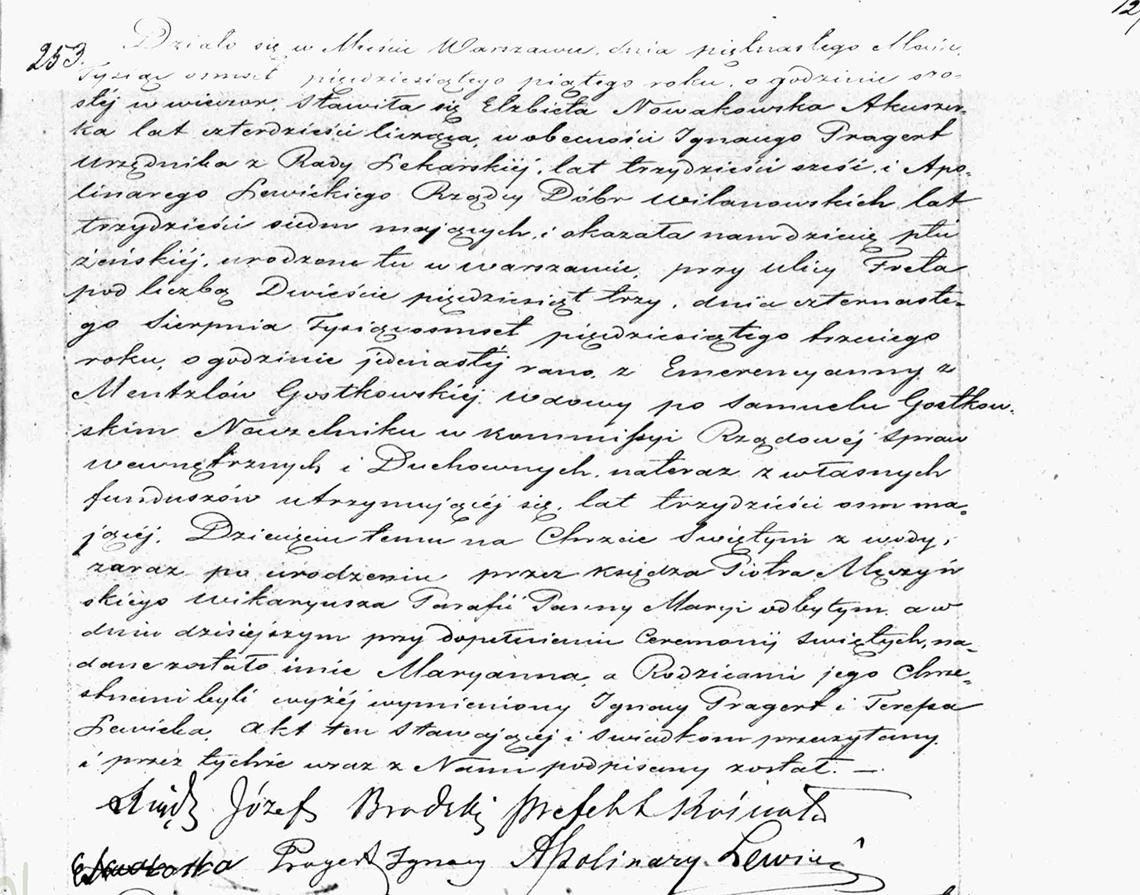 Akt stanu cywilnego urodzenia Maryanna Gostkowska 14.08.1853 r.
