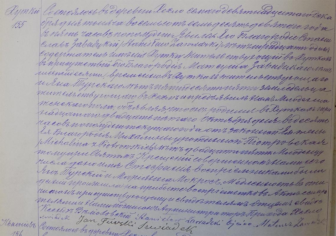 Akt stanu cywilnego urodzenia Stefania Zawadzka 13/25.10.1879 r.