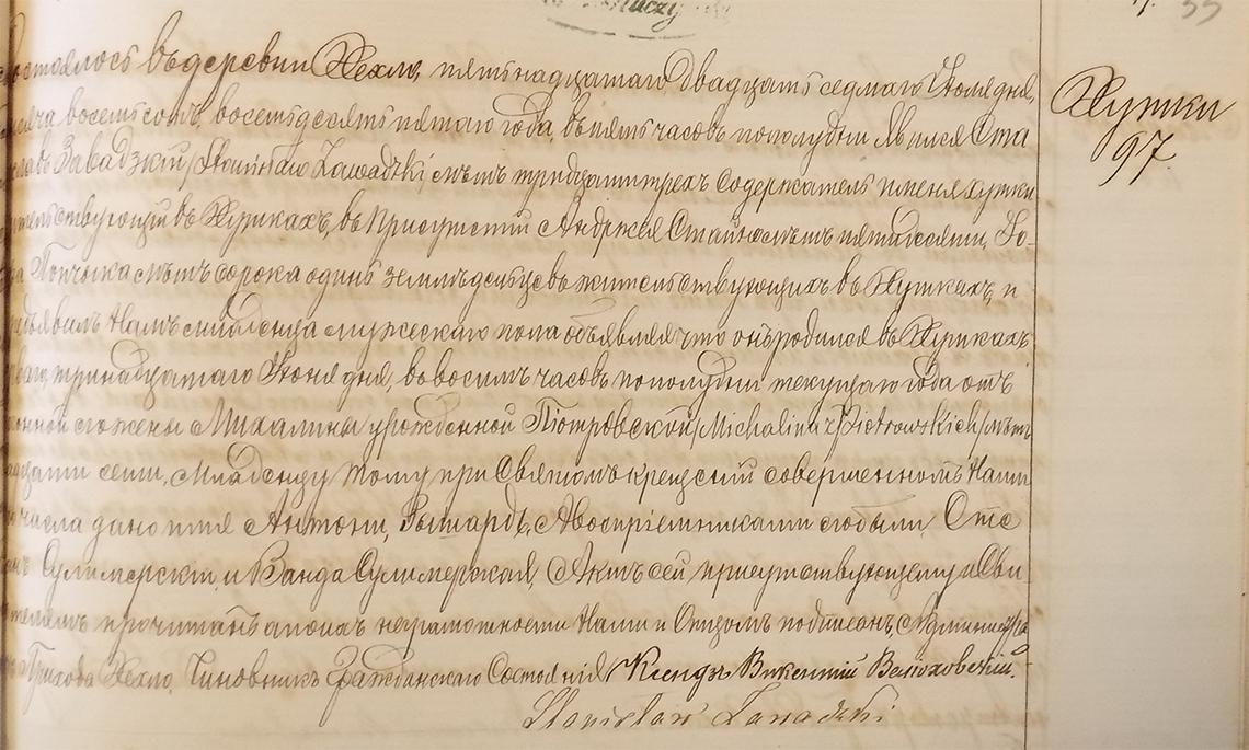 Akt stanu cywilnego urodzenia Arntoni Ryszard Zawadzki 01/13.06.1885 r.