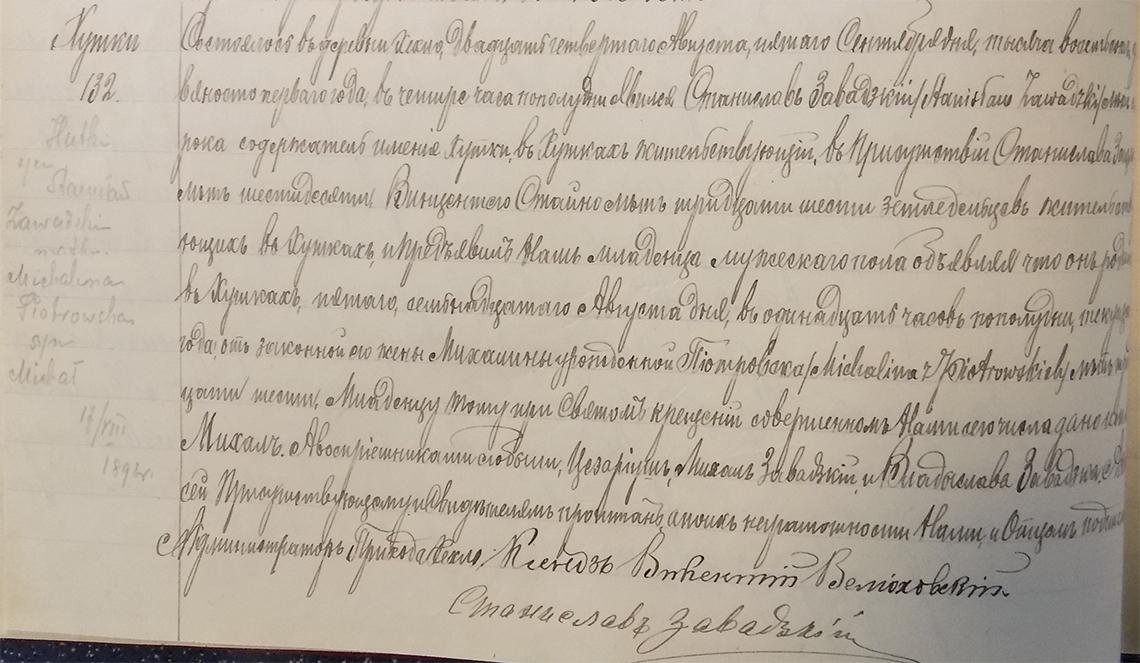 Akt stanu cywilnego urodzenia Michał Zawadzki 05/17.08.1891 r.