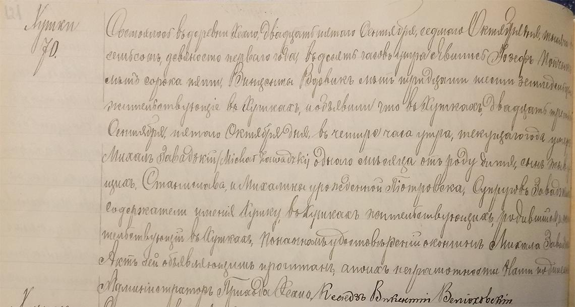 Akt stanu cywilnego zgonu Michał Zawadzki 23.09/05.10.1891 r.