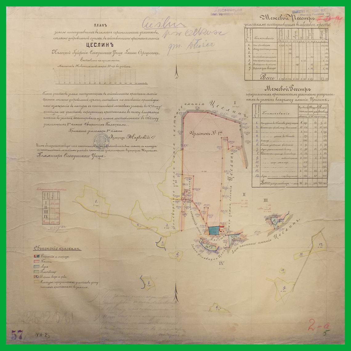 Plan działek ziemi uczestniczących w dobrowolnej zamianie zgodnie z porozumieniem, będących własnością chłopów wsi Cieślin (1878)
