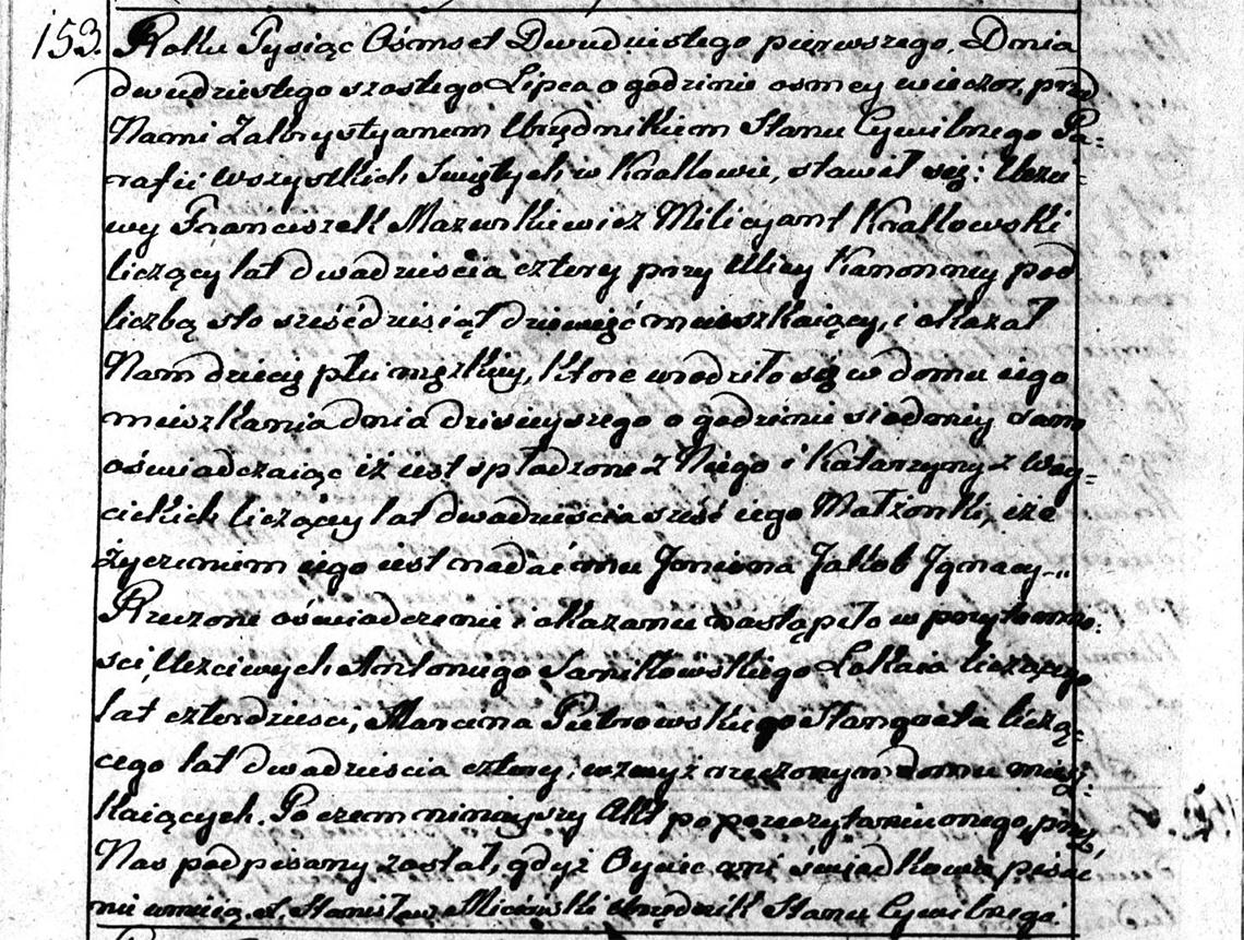 Akt stanu cywilnego urodzenia Jakób Ignacy Mazurkiewicz 26.07.1821 r.