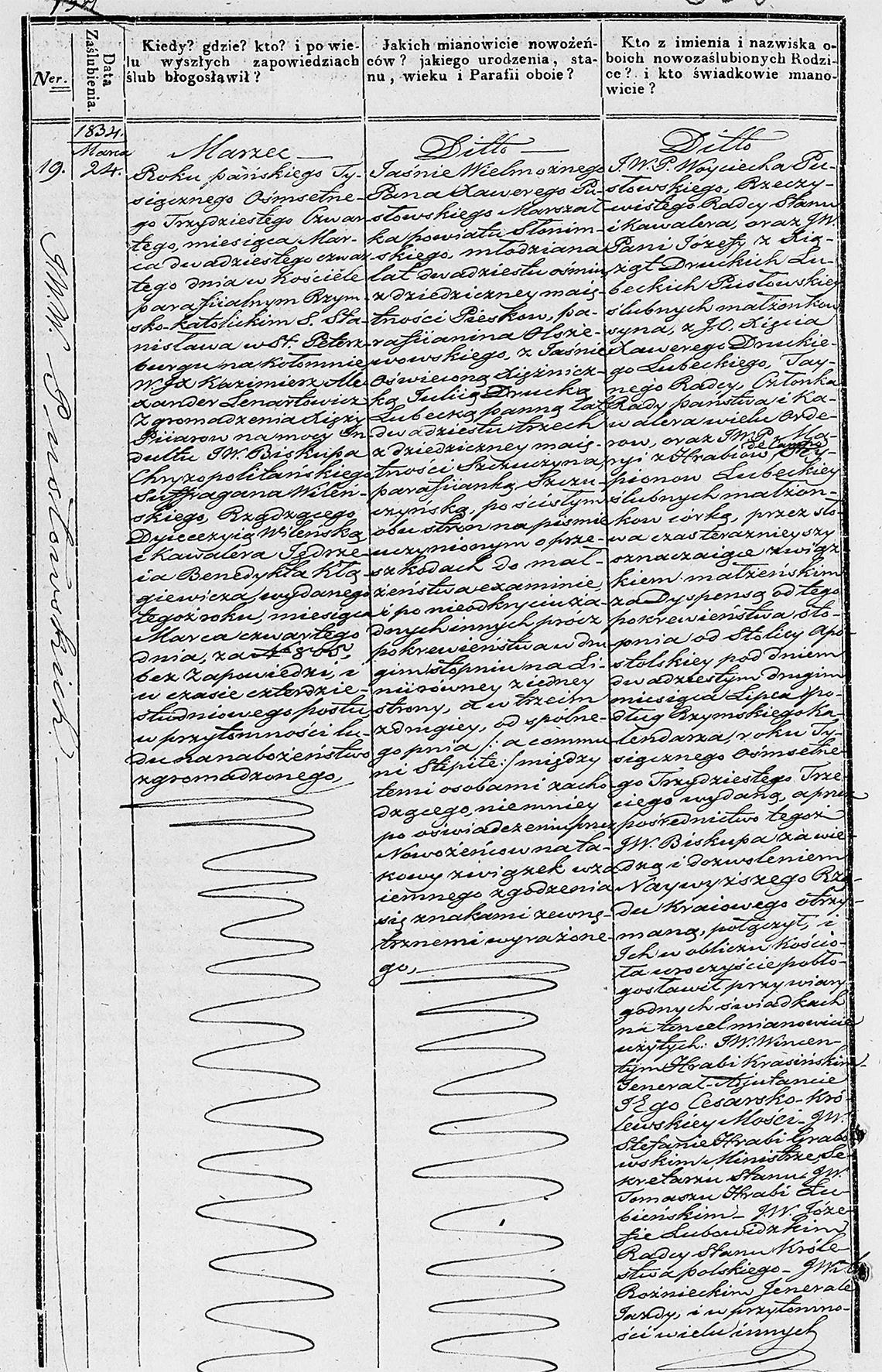 Akt metrykalny małżeństwa Xawery Pusłowski & Julia Drucka Lubecka małż. 24.03.1834 r.