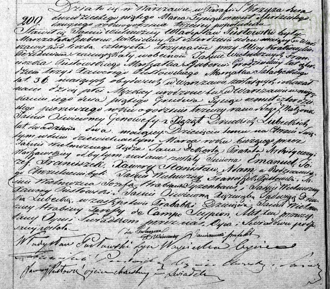 Akt stanu cywilnego urodzenia Emanuel Józef Franciszek Xawery Adam Pusłowski ur. 05.12.1841 r.