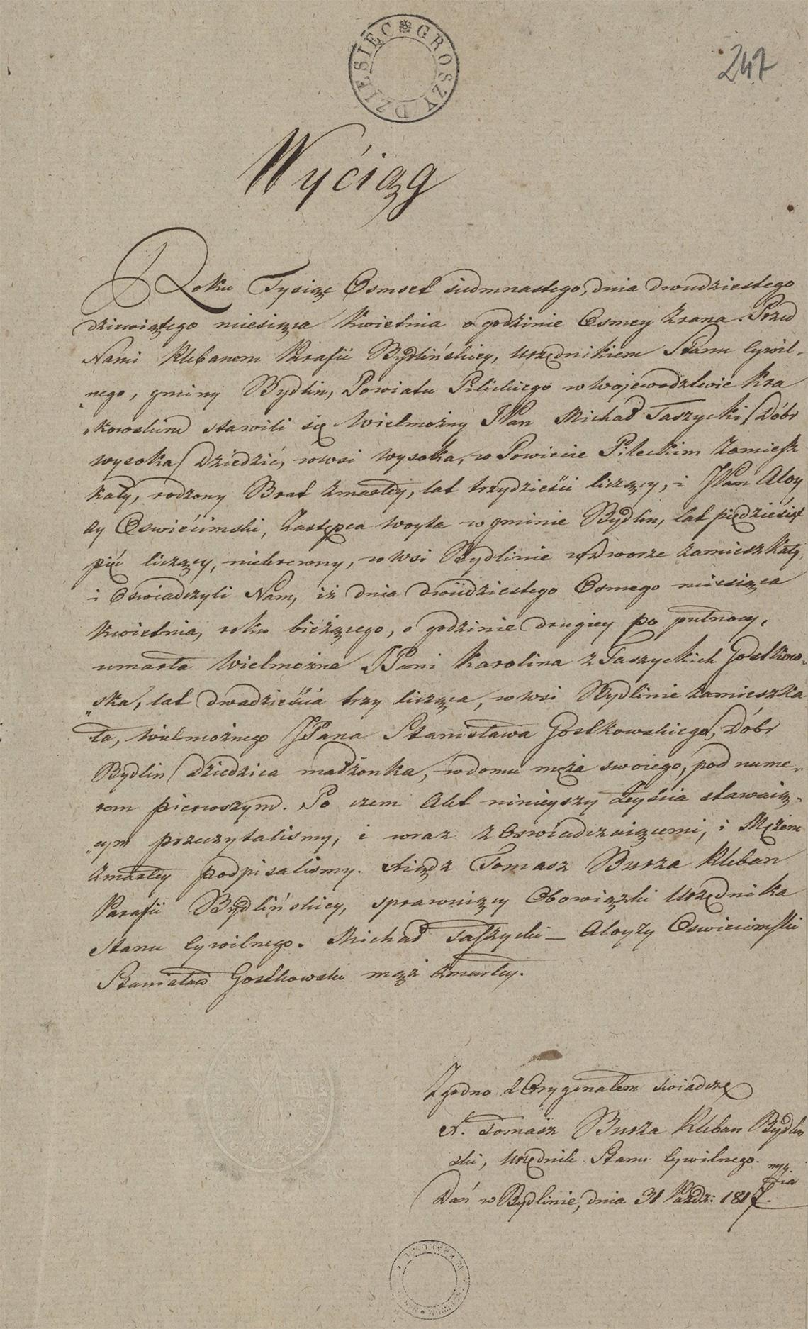 Alegaty do małżeństwa Stanisław Gostkowski & Martyna Apolonia Cieński (03.11.1817 r.) (3)