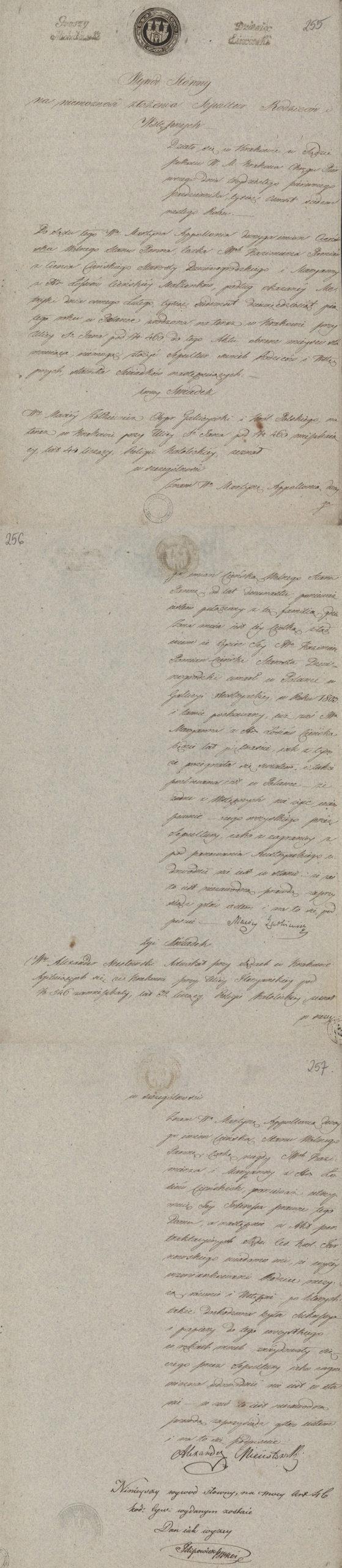 Alegaty do małżeństwa Stanisław Gostkowski & Martyna Apolonia Cieński (03.11.1817 r.) (5)