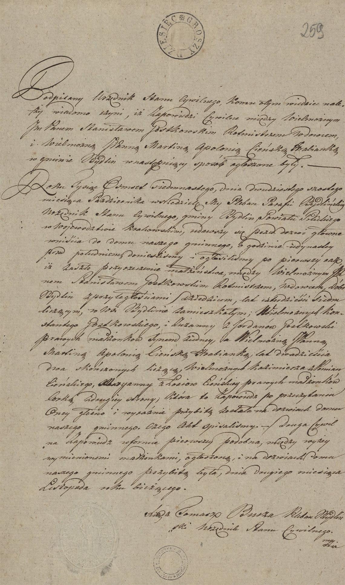 Alegaty do małżeństwa Stanisław Gostkowski & Martyna Apolonia Cieński (03.11.1817 r.) (6)