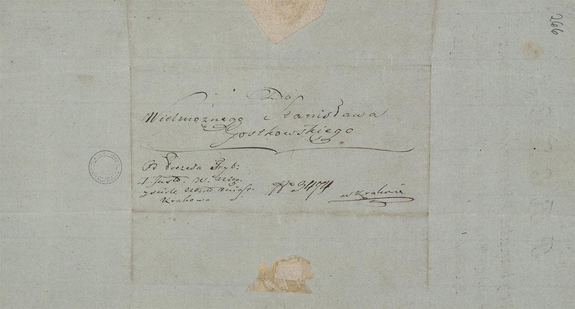Alegaty do małżeństwa Stanisław Gostkowski & Martyna Apolonia Cieński (03.11.1817 r.) (8)