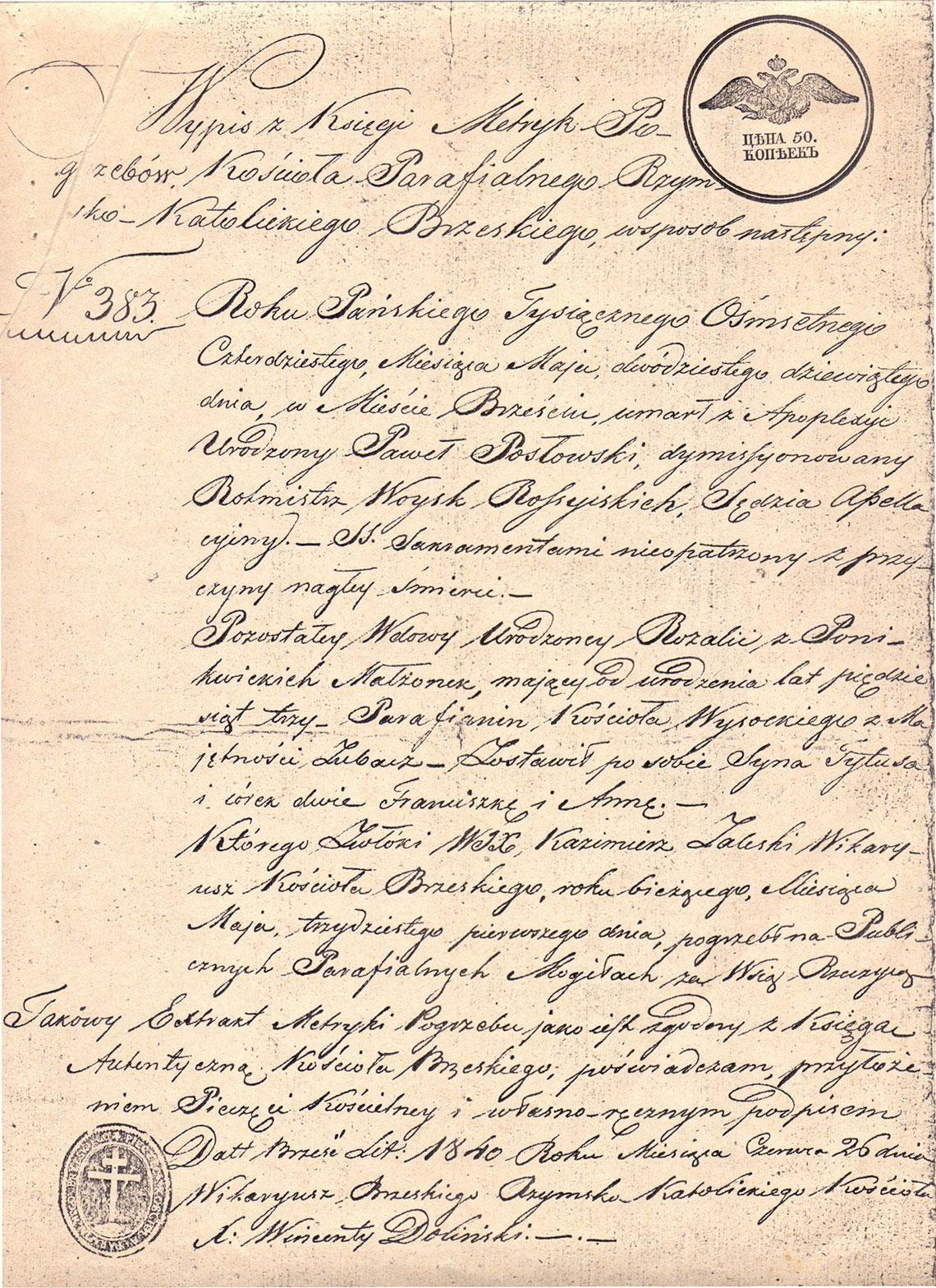 Wypis z metryki pogrzebania Paweł Posłowski zm. 29.05.1840 r.