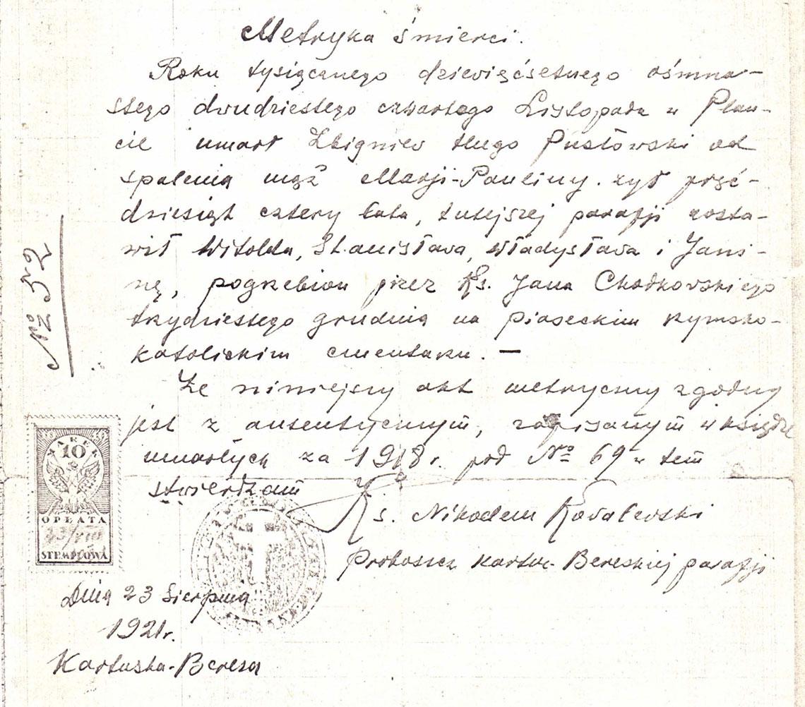 Metryka śmierci Zbigniew Hugo Pusłowski zm. 24.11.1918 r.