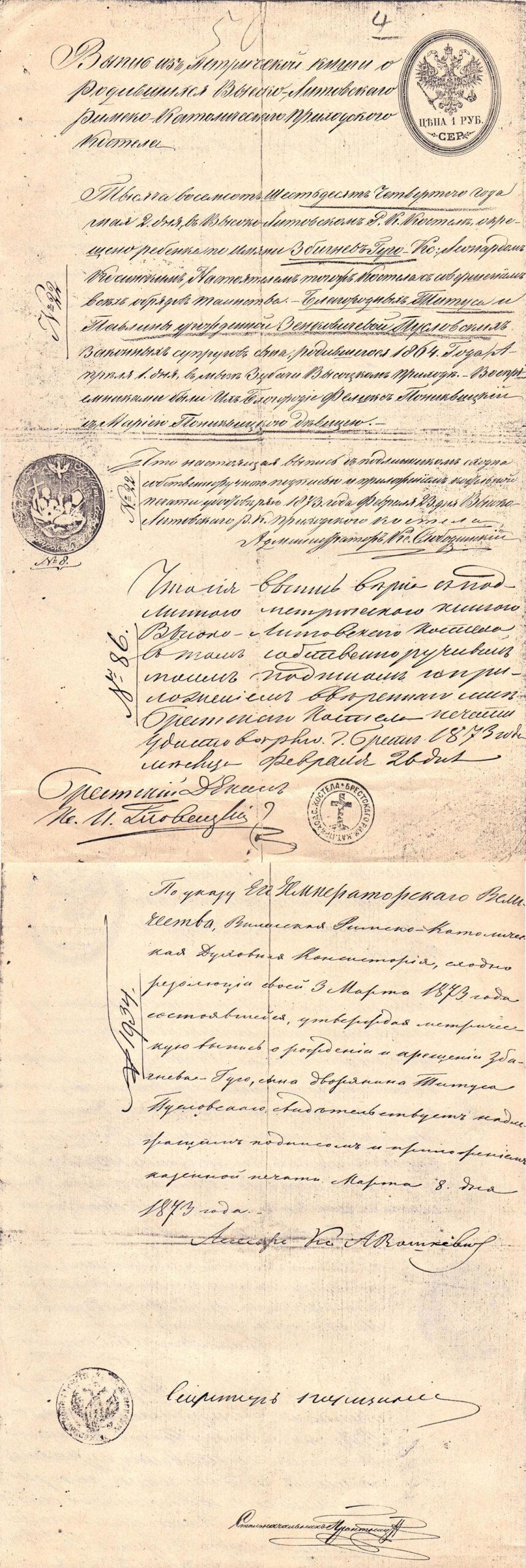 Wypis z aktu metrykalnego chrztu Zbigniew Hugo Pusłowski ur. 01.04.1864 r.