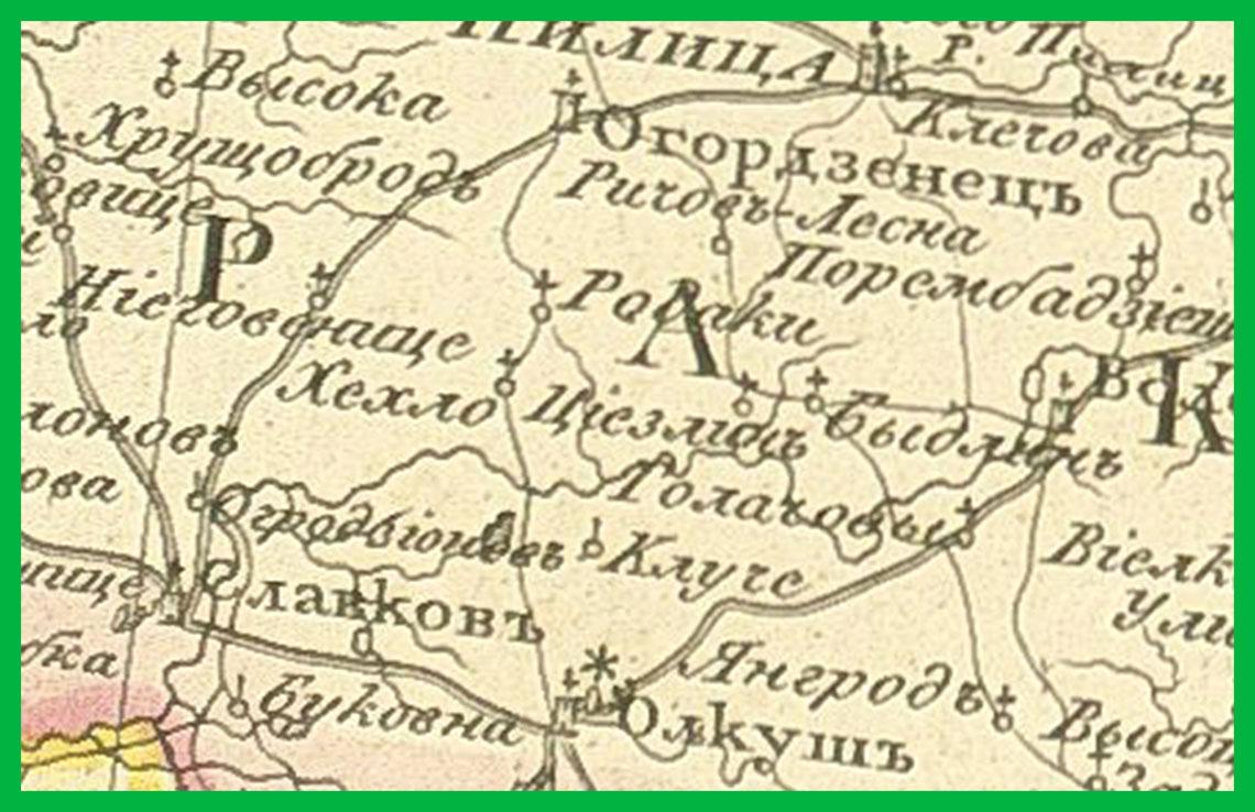 Карта Царства Полъскаго (1816)